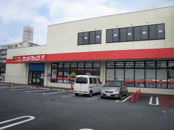 スーパー:サンドラッグ 保木間店 335m