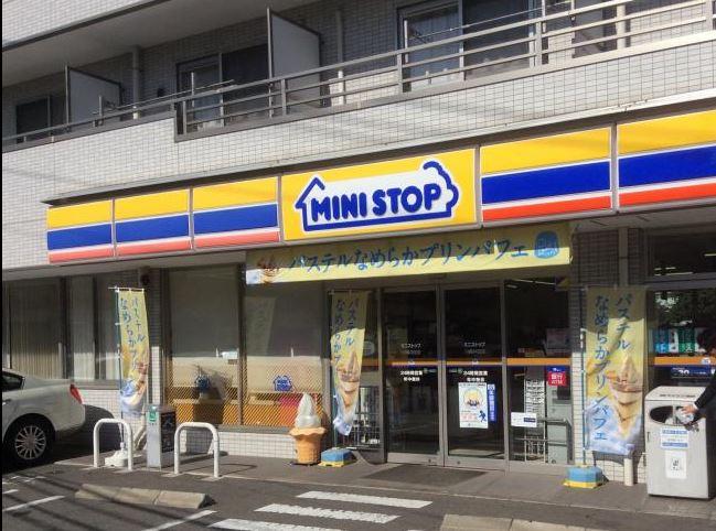 コンビ二:ミニストップ 武蔵小杉店 187m