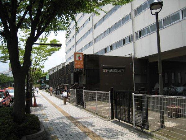 内科:竹の塚診療所 287m