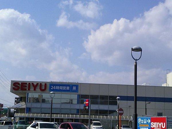 スーパー:西友 加賀鹿浜店 314m