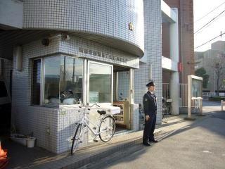 警察署・交番:西新井警察署皿沼交番 249m