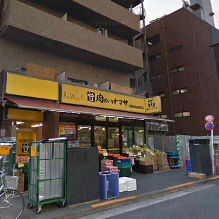スーパー:肉のハナマサ赤坂店 559m