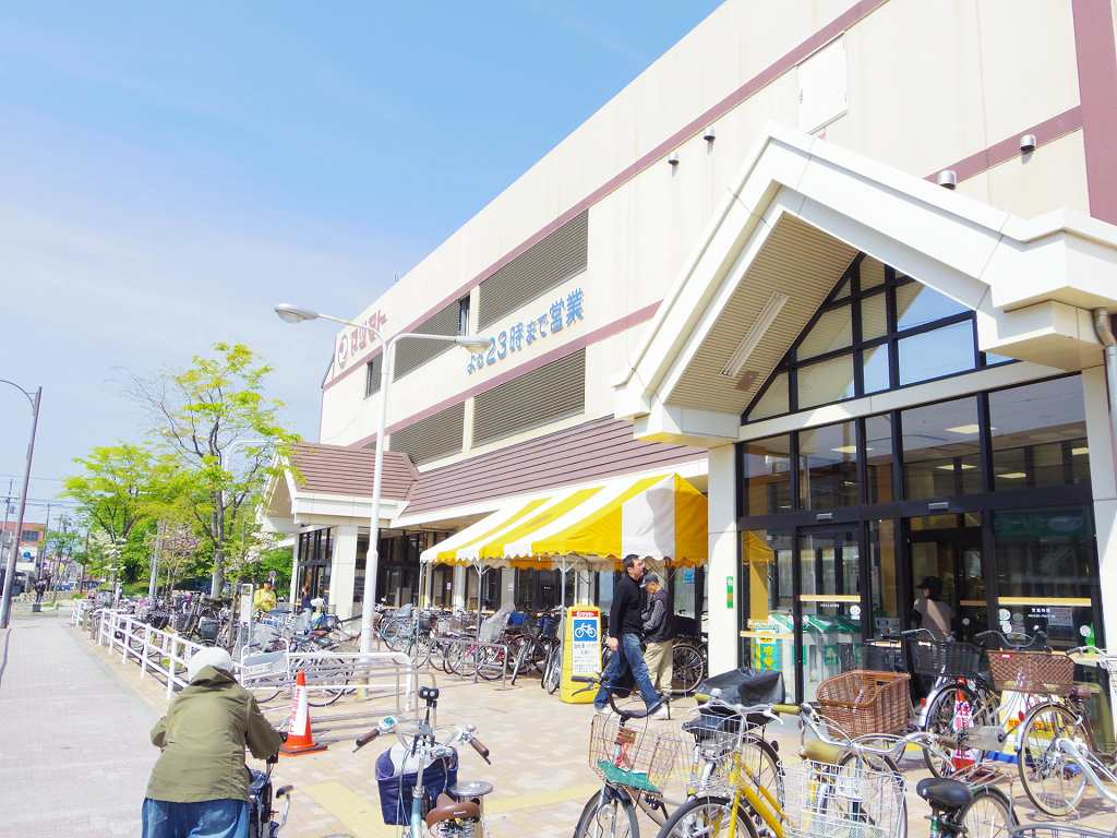 スーパー:スーパーマツモト 五条店 285m