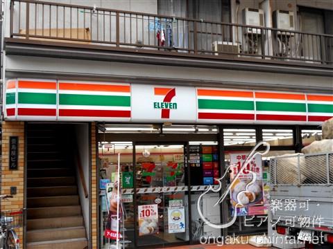 コンビ二:セブンイレブン 豊島北大塚店 76m