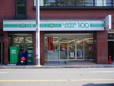 スーパー:ローソンストア100 堀川今出川店 920m