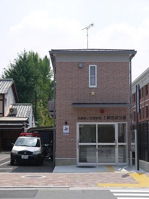 警察署・交番:上京警察署 上御霊前交番 313m