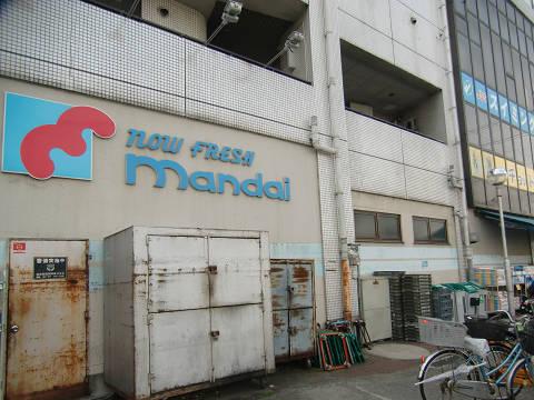 スーパー:万代 久宝寺店 280m 近隣