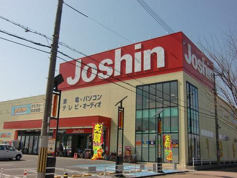 ショッピング施設:ジョーシン 久宝寺店 390m 近隣