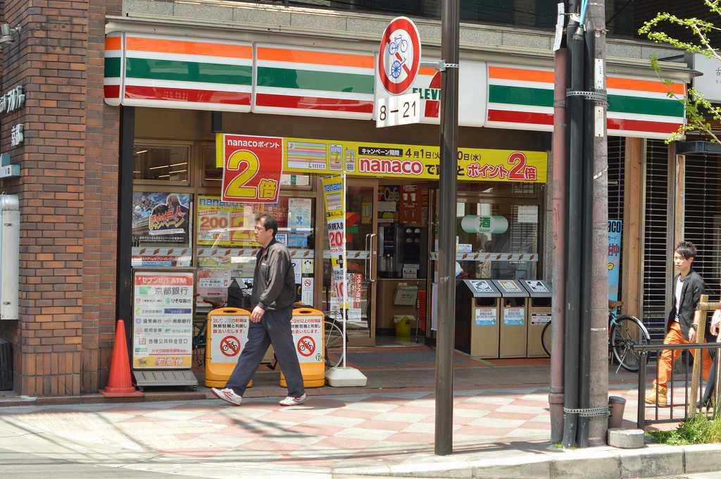 コンビ二:横断歩道を渡ってすぐ(セブンイレブン 京都河原町姉小路店) 175m