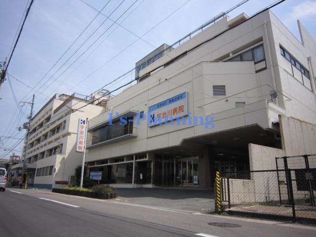 総合病院:宇治川病院 486m