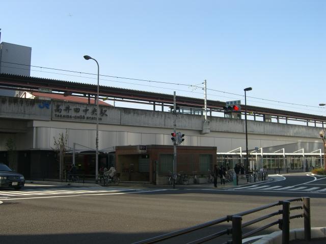 公共施設:高井田駅 300m