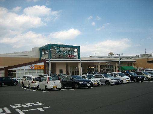 スーパー:西鉄ストアレガネット飯倉 697m 近隣