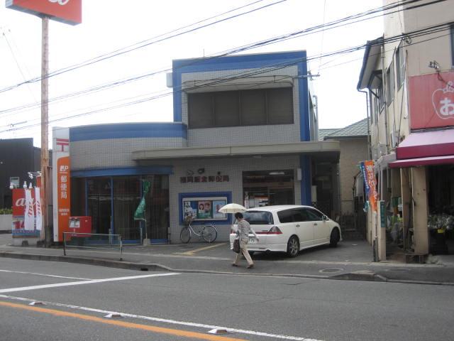郵便局:福岡飯倉郵便局 499m 近隣