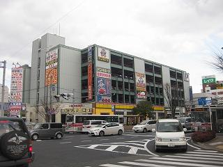 ショッピング施設:ドンキホーテ西新店 1183m 近隣