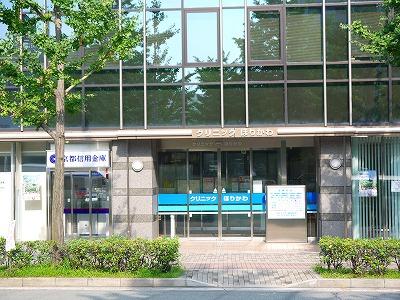 内科:堀川病院 591m