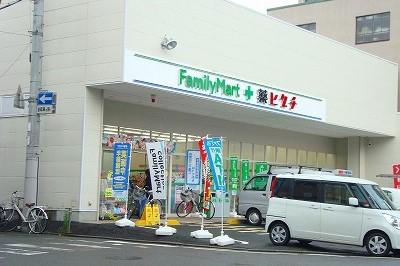 コンビ二:ファミリーマート 薬ヒグチ西陣北店 245m