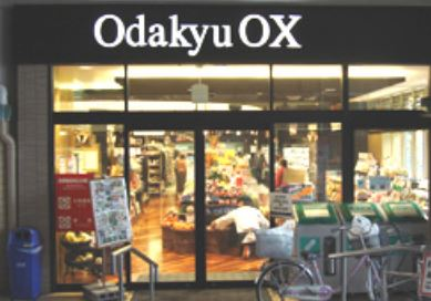 スーパー:オダキューOX 千歳船橋店 759m