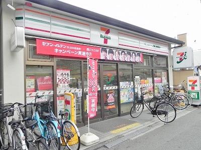 コンビ二:セブンイレブン 出町柳駅前店 712m