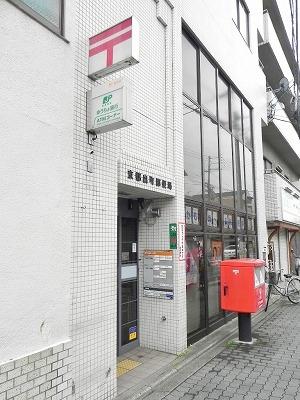 郵便局:京都出町郵便局 281m