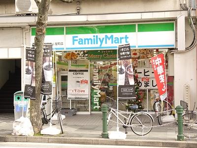 コンビ二:ファミリーマート 千本笹屋町店 242m