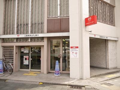 銀行:三菱東京UFJ銀行西陣支店 277m
