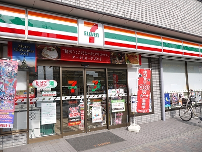 コンビ二:セブンイレブン 京都上七軒店 537m