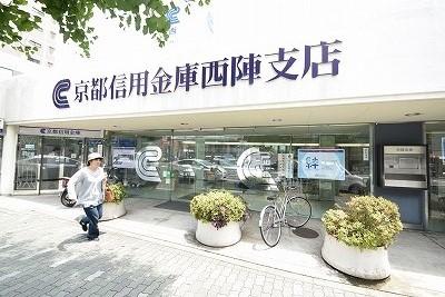 銀行:京都信用金庫西陣支店 540m