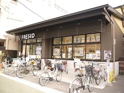 スーパー:フレスコ千本中立売店 539m 沿い