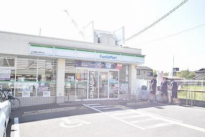コンビ二:ファミリーマート 立命館大学前店 302m