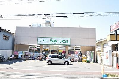 ドラッグストア:ドラッグランドひかり 平野神社店 515m