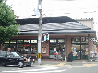 スーパー:フレスコ北野白梅町店 547m