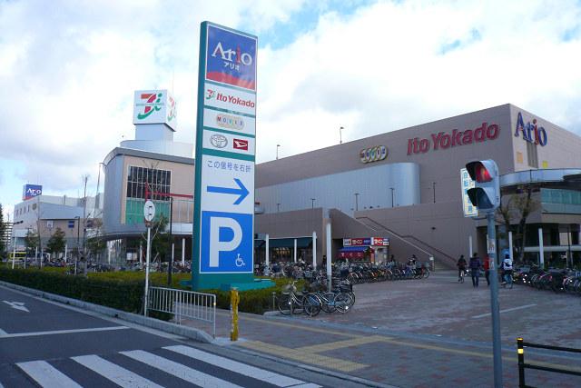 スーパー:イトーヨーカドー アリオ八尾店 226m