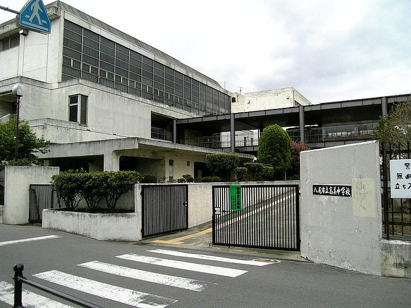 中学校:八尾市立高美中学校 702m