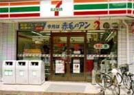 コンビ二:セブンイレブン 杉並高円寺北2丁目店 428m