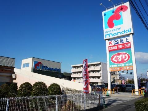 スーパー:万代 八尾店 421m 近隣