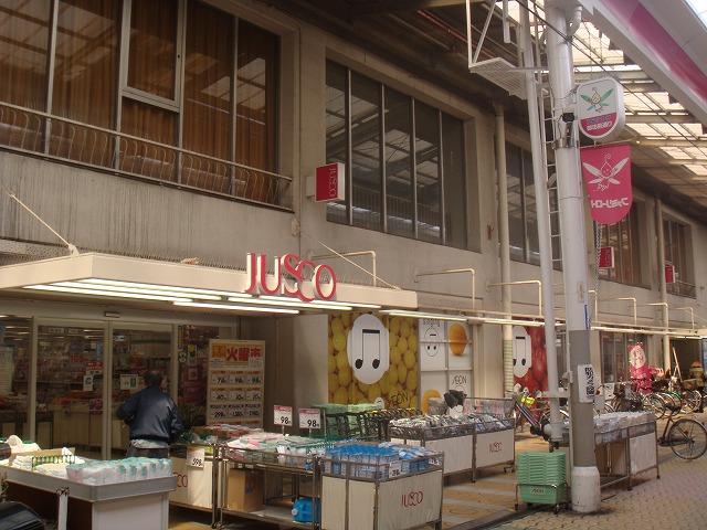 スーパー:イオン 八尾御坊前店 569m 近隣