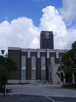 その他:京都大学 607m