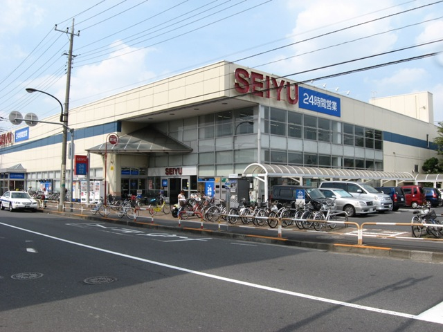 スーパー:西友 加賀鹿浜店 609m