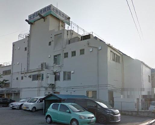 総合病院:水野記念病院 613m