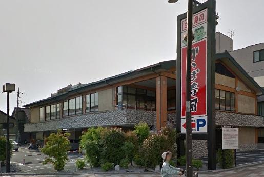 レストラン:かっぱ寿司 足立谷在家店 448m