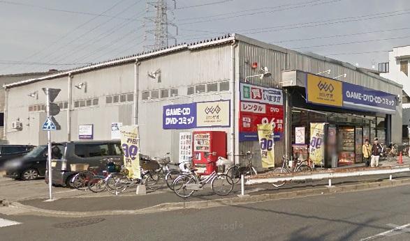 その他:ゲオ 鹿浜店 284m