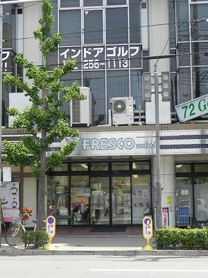スーパー:フレスコ 河原町今出川店 785m