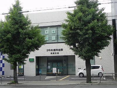 銀行:京都中央信用金庫岡崎支店 307m
