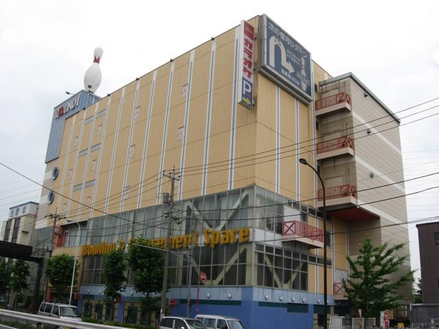 その他:ラウンドワン 足立江北店 607m