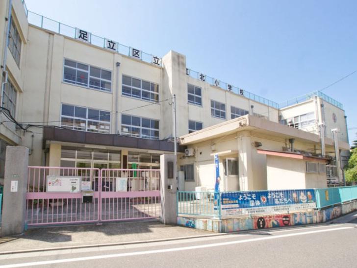 小学校:足立区立 江北小学校 333m