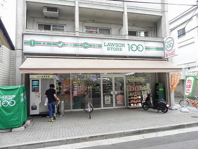 スーパー:ローソンストア100 京都吉田店 575m