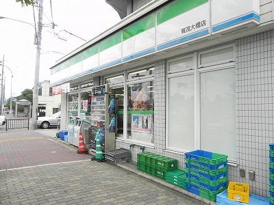 コンビ二:ファミリーマート 賀茂大橋店 420m