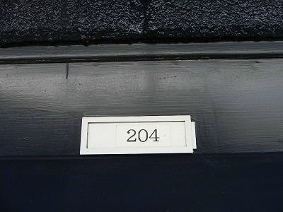 204号室の内観写真です