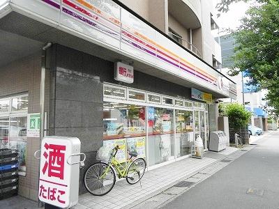 コンビ二:サークルK 北大路白川店 248m