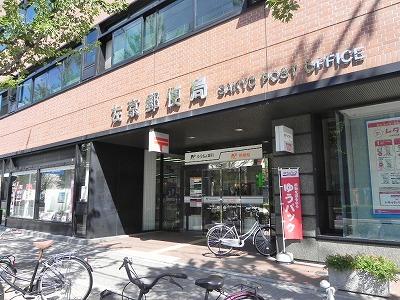 郵便局:左京郵便局 643m